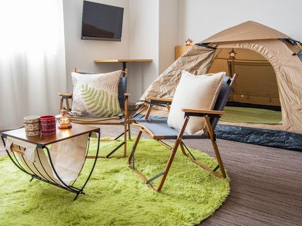 【キャンピングルーム】2室で1室?!お部屋でキャンプ体験♪