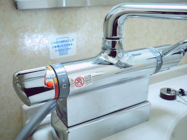 ◆全室混合栓なので温度調節もラクラク!◆