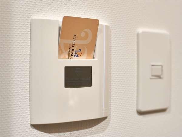 全客室カードキーの対応となります