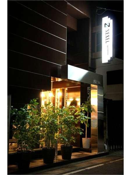 ビジネスホテル ネクセル秋田町 ...