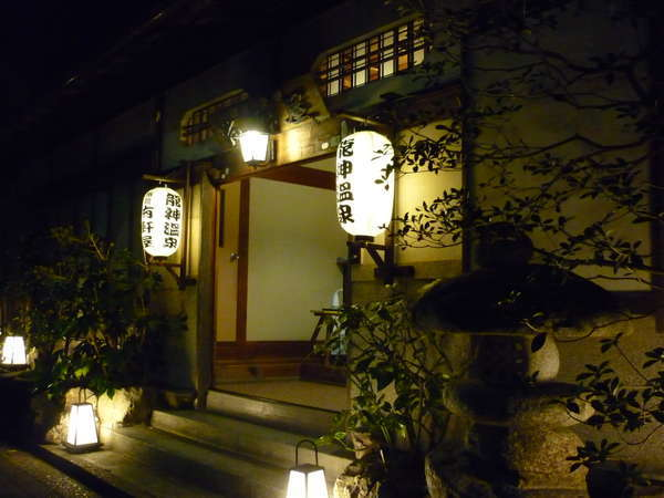 【有軒屋旅館】日本三美人の湯龍神温泉と郷土料理を楽しめる創業360年の老舗旅館