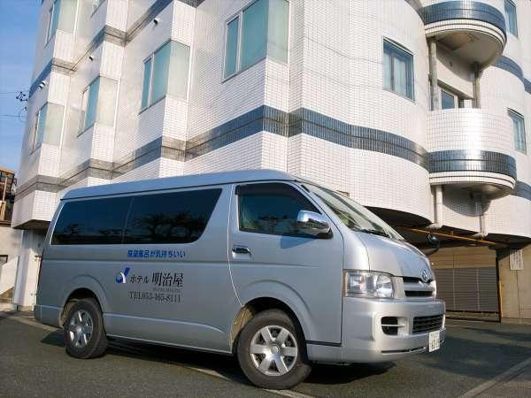 ホテルから浜松駅まで送迎サービス有♪