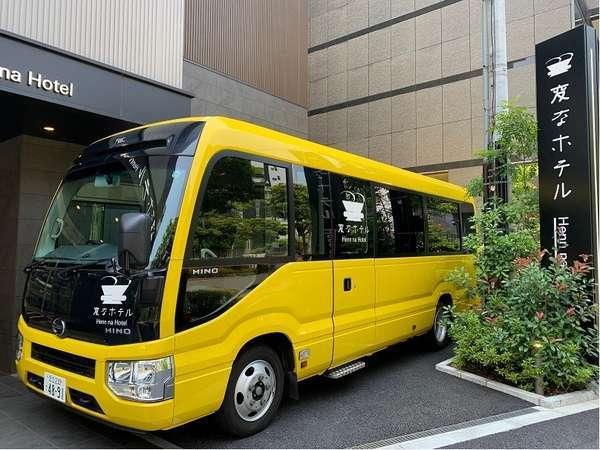 【無料シャトルバス】舞浜方面へ毎日運行中♪大きいお荷物があっても楽ちん!