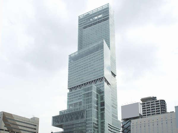 日本最高層ビル「あべのハルカス」上層部に位置する天空のホテル。