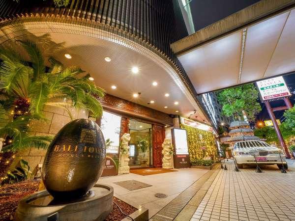 ■エントランス:ようこそ!魅惑のバリ島リゾートへ