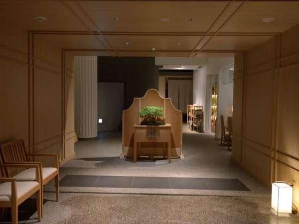 【箱根強羅 白檀】掛け流し露天と旬を彩る懐石 雄大な箱根山を眺め最上のひとときを