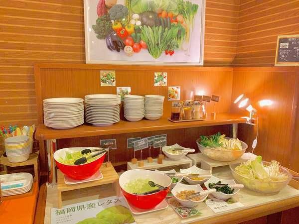 新鮮野菜たっぷりの朝ごはんバイキング♪