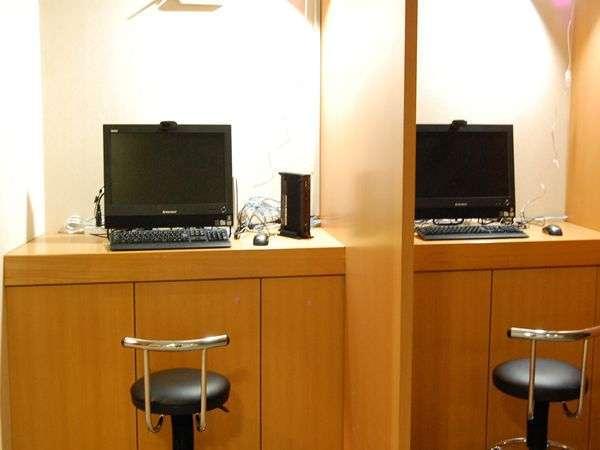 【PCコーナー】別館ロビーに新設されたPCコーナー。