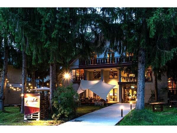 【ケリエ山荘】『stay forest,白山養生』森に囲まれ,温泉につかり,食材を楽しむ宿