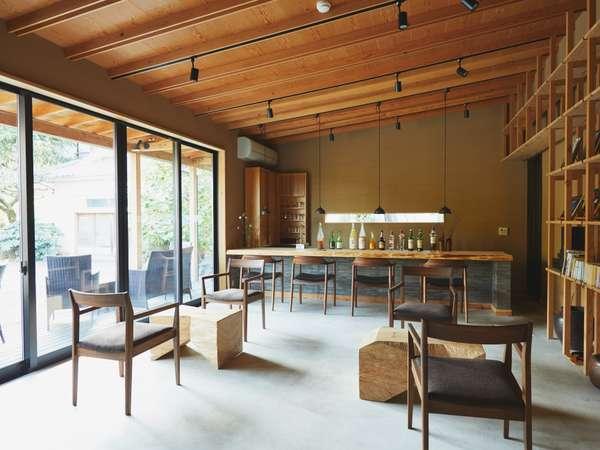 library&bar