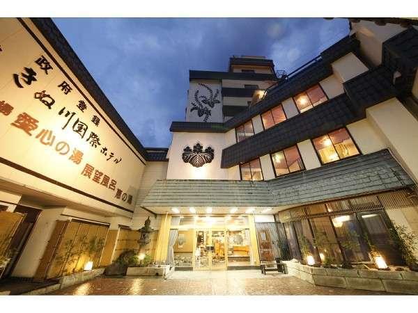 きぬ川国際ホテル:外観(夜)