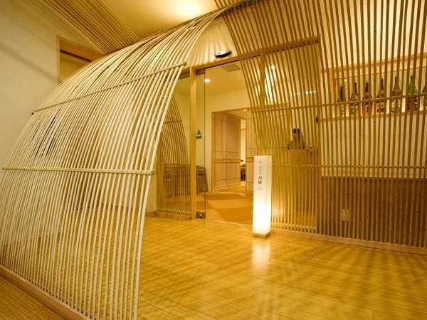 地産食房「胡蝶(こちょう)」地元の竹細工職人の方々が手づくりで制作した竹のアーチ