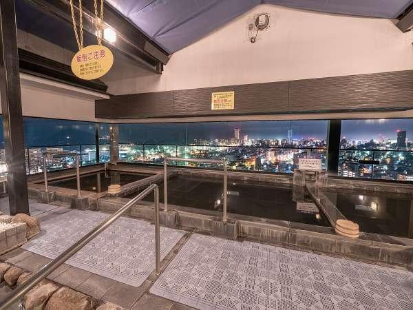 花樹海最上階にある展望大浴場。花樹海自慢の「温泉」と「景色」を満喫してください