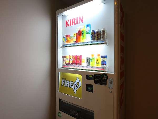 地下1Fに設置している自動販売機は種類豊富に取り揃えております♪