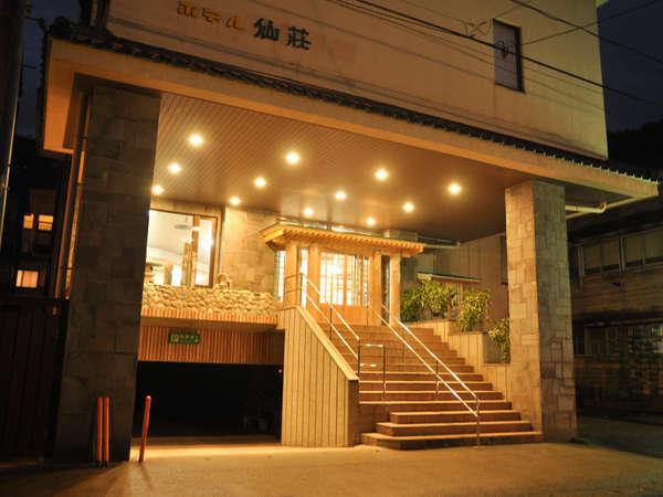 *【正面玄関】鶴岡の奥座敷・静かな温泉街の「湯田川温泉」へようこそ!