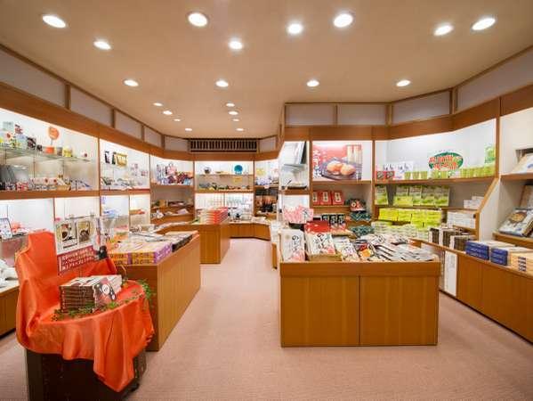 ※【売店】山陰地方の名菓や名産品を取り揃えております!