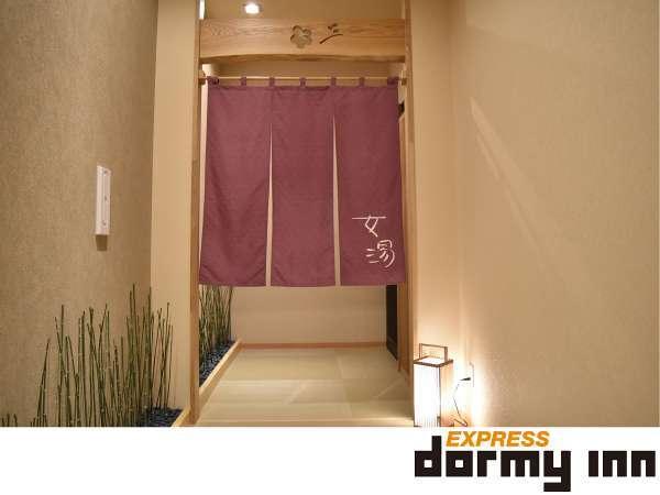 ◆女性大浴場入口(オートロック式…電子テンキーにて暗証番号を入力)
