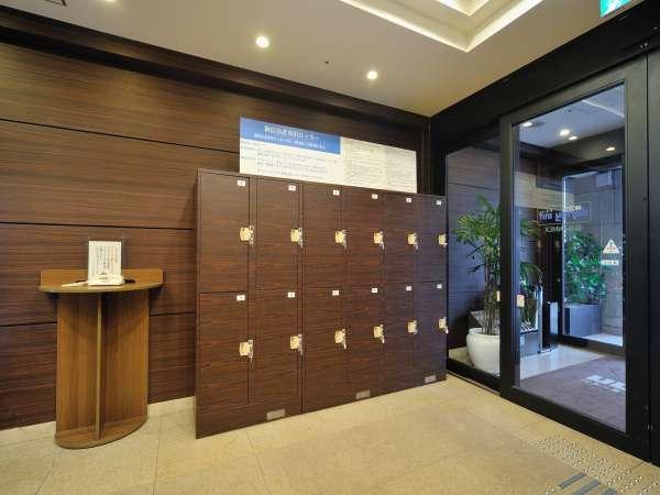 ◆ロビー 1階 宿泊者専用コインロッカー 12カ所