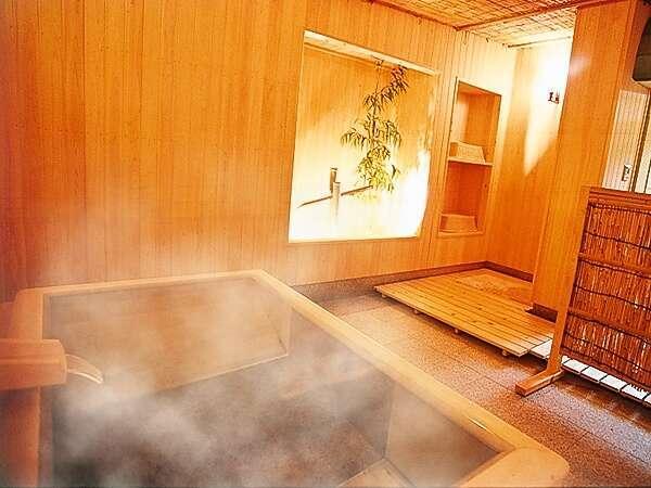 【特製風呂付客室プラン】天然ハーブのお風呂はお好きな時間でお楽しみいただけます。