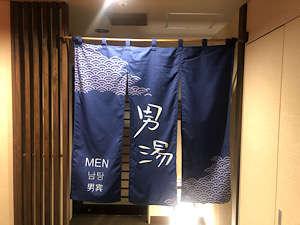 ■大浴場入口(男子)■