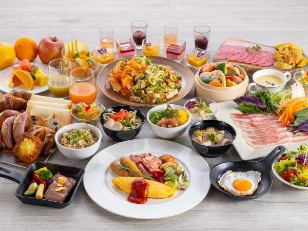 種類豊富な朝食メニューを日替わりで用意!連泊でもお楽しみいただけます。