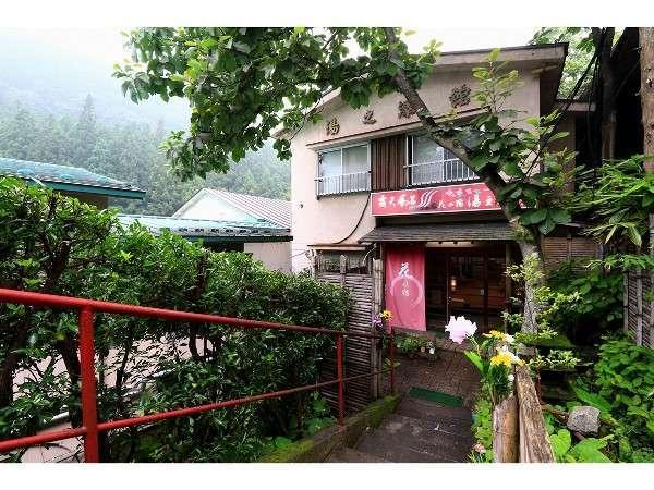 赤城温泉最奥。階段を利用して、緑豊かな隠れ家的な小さな宿へ。