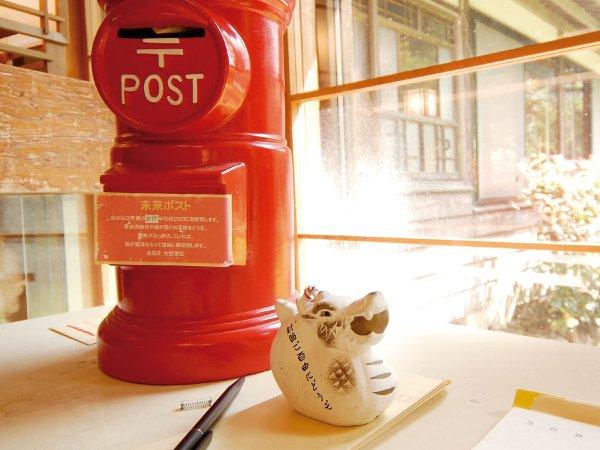 【未来ポスト】未来のあなた自身や大切な人に手紙を書きませんか?