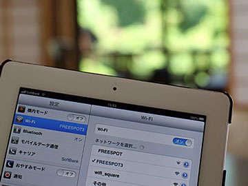 全客室wi-fi利用可能です!是非ご利用ください!