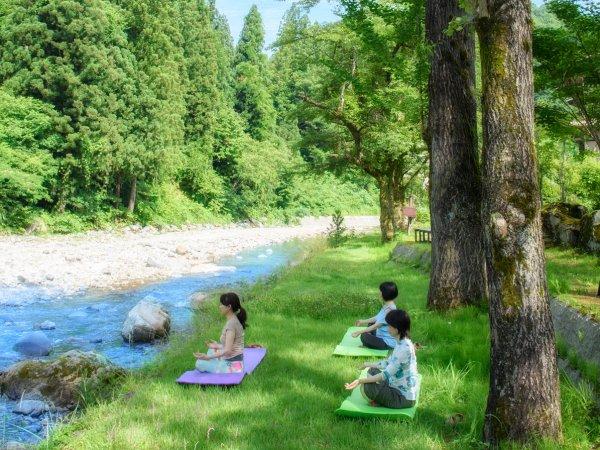 【朝ヨガプラン】渓流の瀬音を聞きながらリフレッシュ