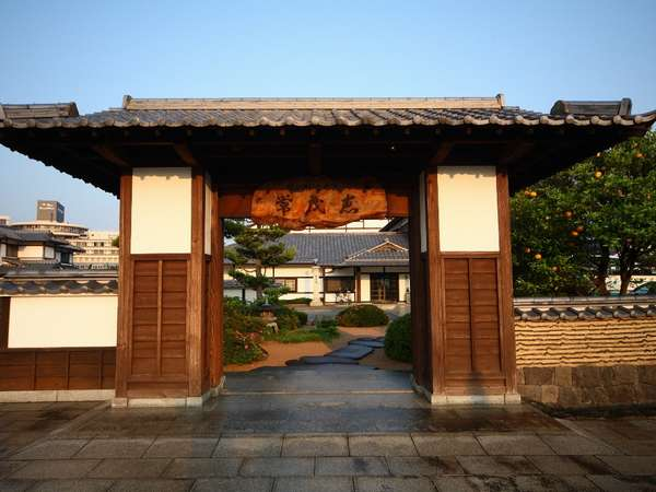 大正14年創業の迎賓館の宿常茂恵は、平成13年度、都市景観形成部門・萩景観賞を受賞させていただきました。