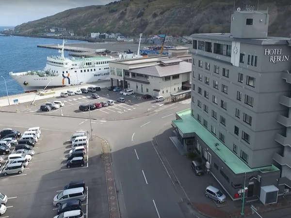 【ホテル礼文】■香深港フェリーターミナルより徒歩1分の好立地!観光の拠点に◎