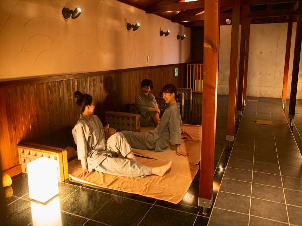 【鶯宿温泉の宿 赤い風車】■日本最大級のラドン岩盤浴がある宿■無理をしない健康と美を提案