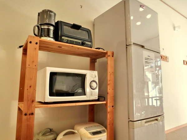 【中央室】電子レンジ・トースター・炊飯器・コーヒーメーカー等有り