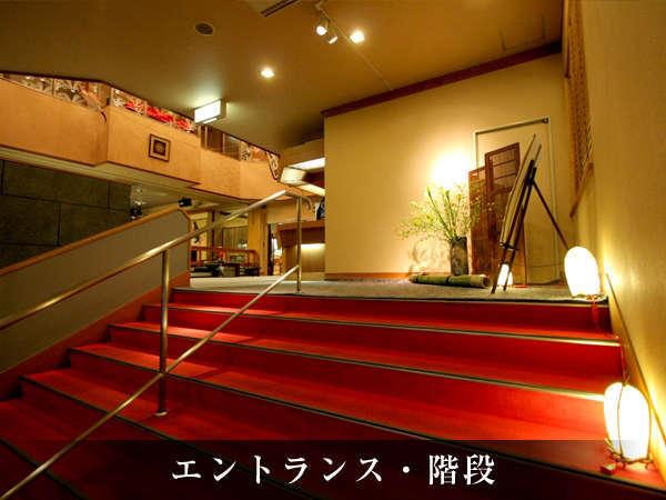 エントランス・階段