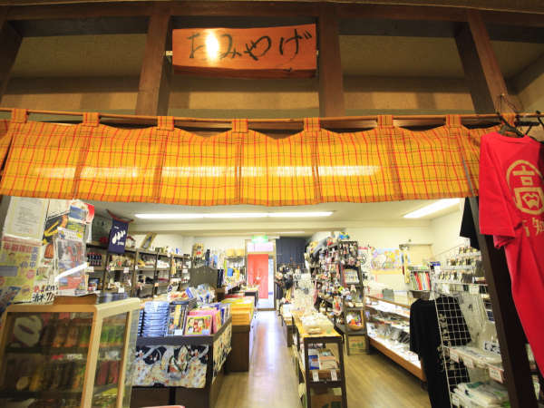 【売店コーナー】地元の特産品がたくさん!