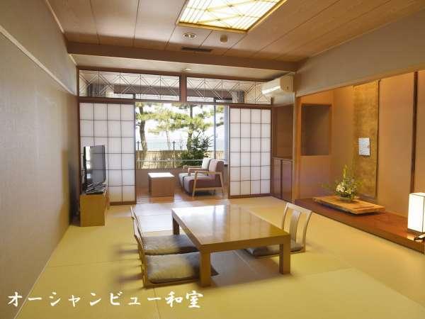 【オーシャンビュー和室】1階の海に面した和室。シンプルで清潔感のあるお部屋です。