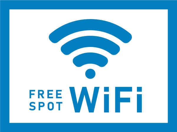 全館でWi-Fiをご利用頂けます。ビジネスに、情報収集に、ぜひご活用ください。