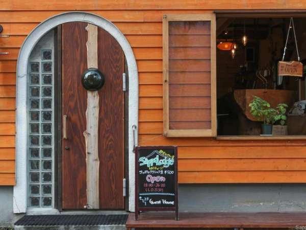 オレンジ色の木の壁と扉についた大きなガラス玉が目印です。