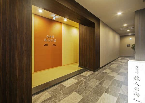 【大浴場入り口】5:00~10:00/15:00~26:00