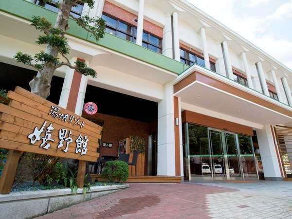 外観(ホテル入口)
