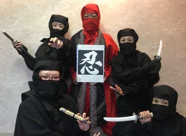 伊賀上野シティホテルの忍者戦隊☆