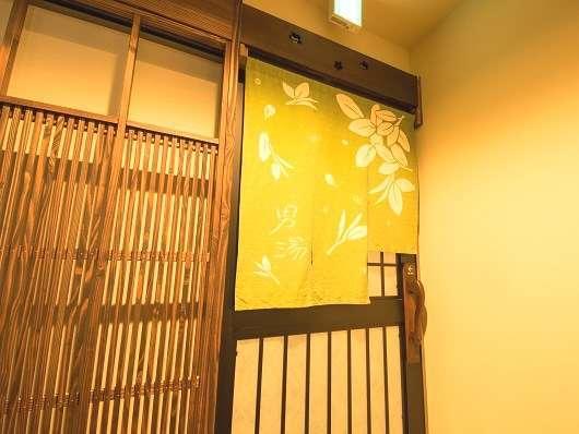 ■男子大浴場 営業時間:15時~翌9時(サウナ深夜1時~5時休止)