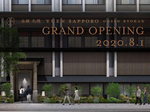 【ONSEN RYOKAN 由縁 札幌】【2020年8月開業】札幌で天然温泉が楽しめる温泉ホテル旅館
