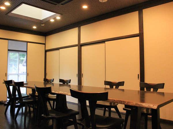 *【館内一例】2階・個室としても区切れる食事処。朝夕のお食事は基本こちらへご用意致します