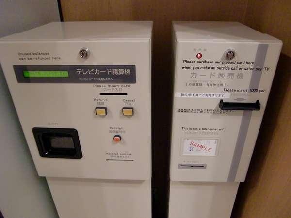VOD販売機は6階にございます。(両替機ではありません。)
