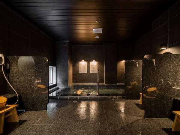 スーパーホテル岡山駅東口「備前の湯」(2020年4月25日OPEN)
