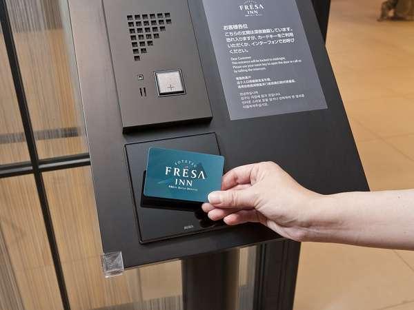25:00~29:00まではホテル入口が施錠され、カードキーで解錠が可能です。