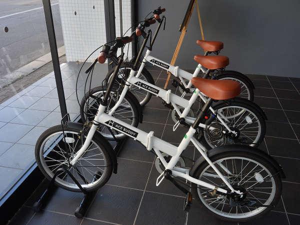 台数に制限がありますが自転車を無料でお貸ししております