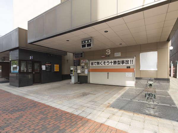 ◇立体駐車場