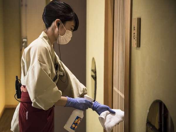 【独自の衛生・消毒プログラム導入】館内の衛生管理を徹底しております。